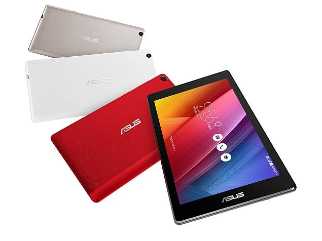 asus zenpad 7 with 1.2GHz processor